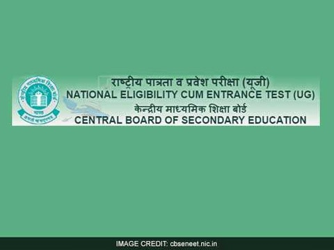 CBSE NEET 2017 results declared. Here\'s how to check results