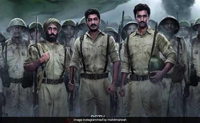 संसद में रिलीज हुआ तिग्मांशु धूलिया की फिल्म 'राग देश' का ट्रेलर