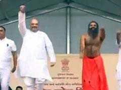 अहमदाबाद : बाबा रामदेव और अमित शाह की अगुवाई बना में योग का विश्व रिकॉर्ड
