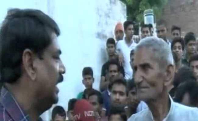 घर में लगी आग ने छीन लिया था रामनाथ कोविंद के सिर से मां का साया - ग्रामीण