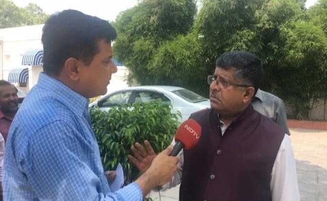 बीजेपी ने विपक्ष के दिल्ली में सम्मेलन को डरे हुए लोगों का जमावड़ा कहा