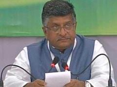 रविशंकर प्रसाद ने कहा- नीतीश कुमार को लोकतंत्र के लिए 'एसेट' मानतें हैं पीएम मोदी