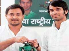 Tej Pratap Yadav's Petrol Pump Licence Terminated By Bharat Petroleum