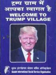 पीएम मोदी की अमेरिका यात्रा से पहले हरियाणा का पिछड़ा गांव मरोड़ा बना 'ट्रम्प विलेज'