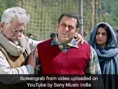 फ्यूज हुई 'ट्यूबलाइट', 5 दिनों में 100 करोड़ भी कमा नहीं पाई सलमान खान की फिल्म