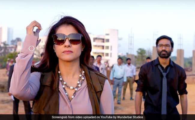 'वीआईपी-2' का ट्रेलर रिलीज, 20 साल बाद तमिल फिल्मों में लौटीं काजोल