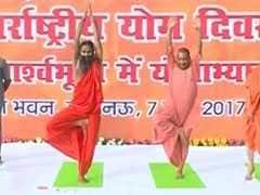 जब लखनऊ में बाबा रामदेव और मुख्यमंत्री योगी आदित्यनाथ ने एक साथ किया योग...