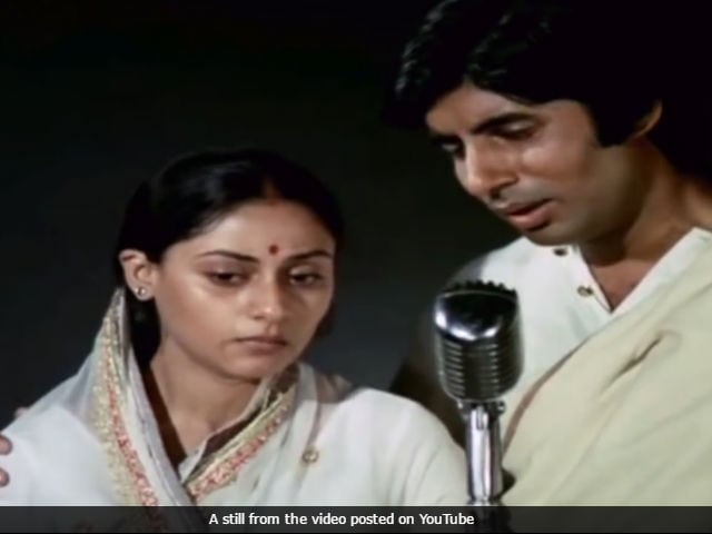 44 Years After Abhimaan, Amitabh Bachchan Reveals He Doesn't Know Who Owns Rights