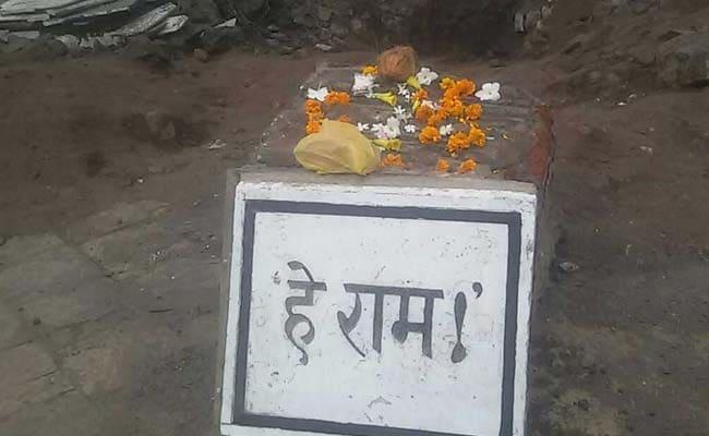 barwani gandhi memorial
