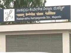 बेंगलुरु : कन्नड़ संगठनों की धमकी के बाद मेट्रो स्टेशन का हिंदी में लिखा नाम छुपाया गया