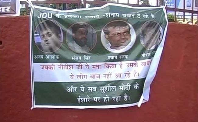 Posters in Patna Take On Nitish Kumar's Party, Allege BJP Conspiracy