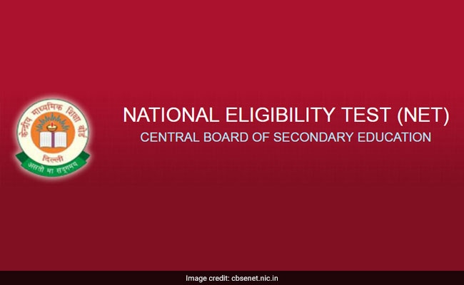 CBSE NET November 2017 Answer Key To Be Released Next Year, Check Details