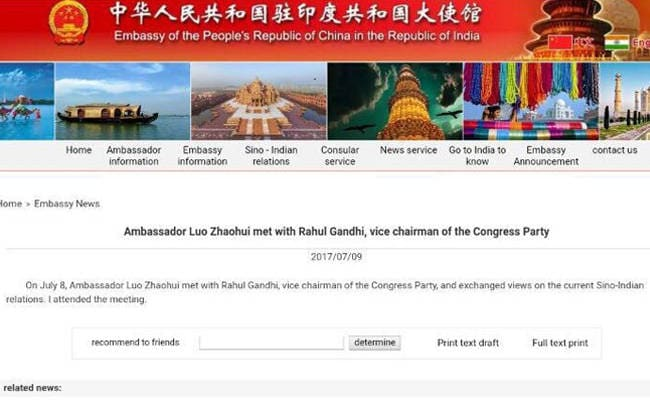 chinese embassy website screenshot
