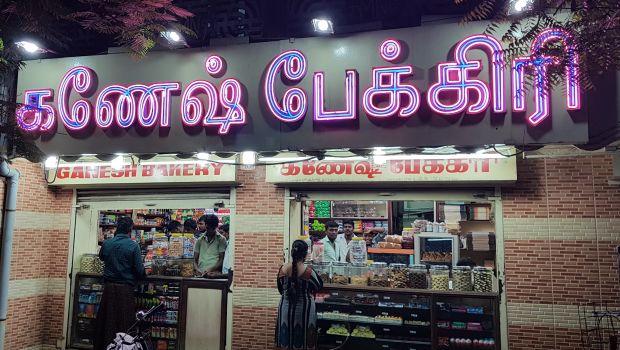 Tuticorin Macaroon: Baking Cookies the South Indian Way