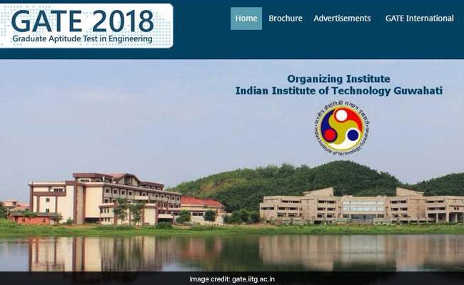 GATE 2018: IIT गुवाहाटी कराएगी गेट परीक्षा 2018, सितंबर से कर सकेंगे आवेदन