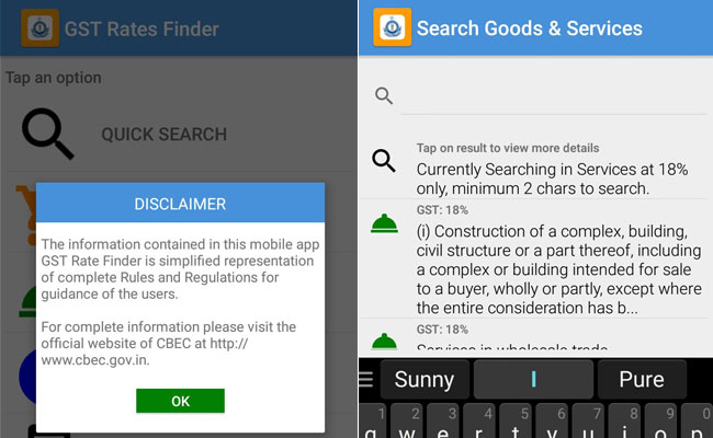 gst rate finder app search 650