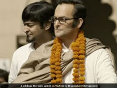 <i>Indu Sarkar</i> Movie Review: Madhur Bhandarkar's Film Serves As A Warning To Politicians