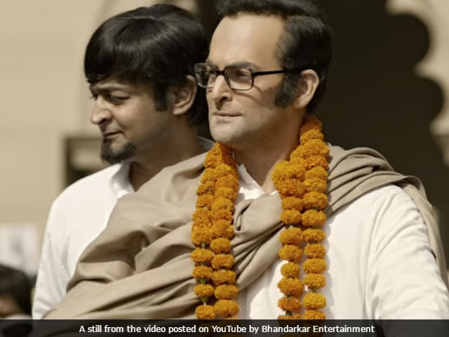 Neil As Prime Son In Indu Sarkar – Raja Sen