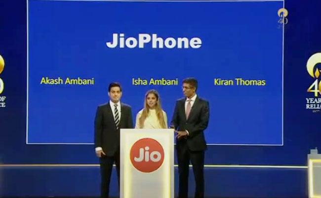 'JIO रे बाहुबली...' जियो के फीचर फोन पर भी छा गया 'बाहुबली'