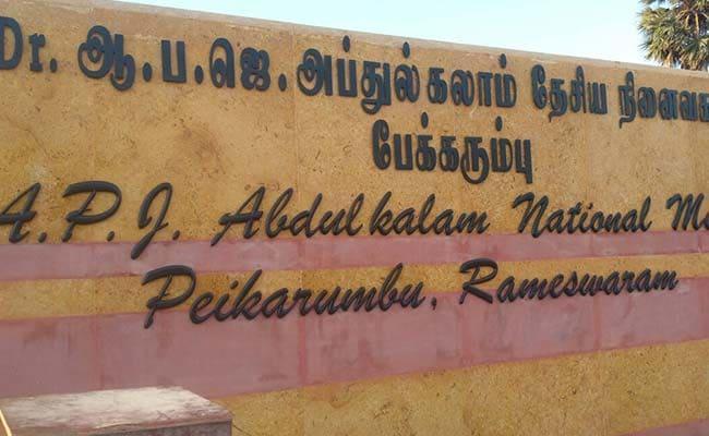 kalam memorial rameswaram ndtv