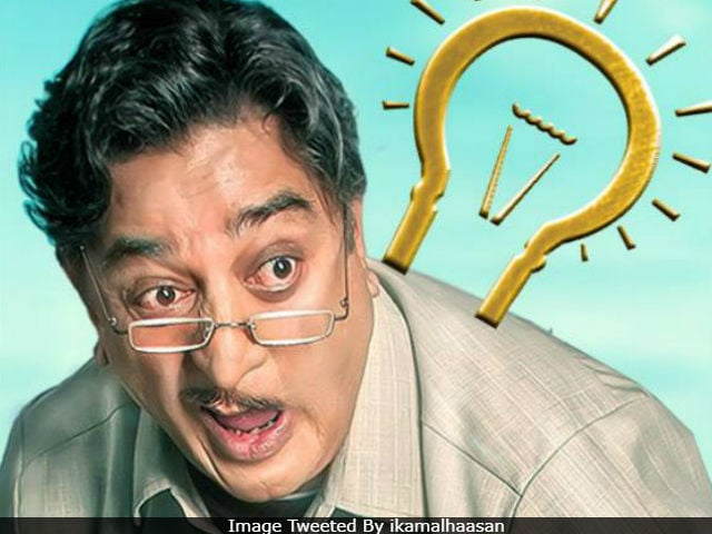 Kamal Haasan's Sabash Naidu Not Shelved. Shooting Likely To Begin From December