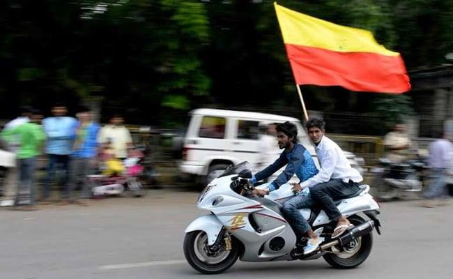 जम्मू-कश्मीर के बाद अब कर्नाटक चाहता है अलग झंडा, कमेटी डिजाइन फाइनल करने में लगी
