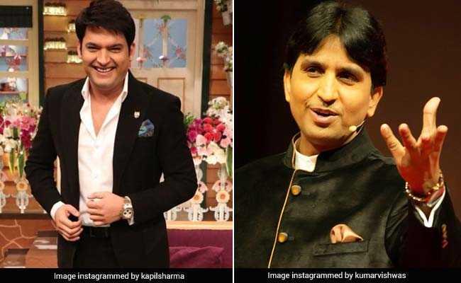कुमार विश्वास ने कपिल शर्मा के शो पर महिलाओं के लिए बोला कुछ ऐसा कि हो गई एफआईआर