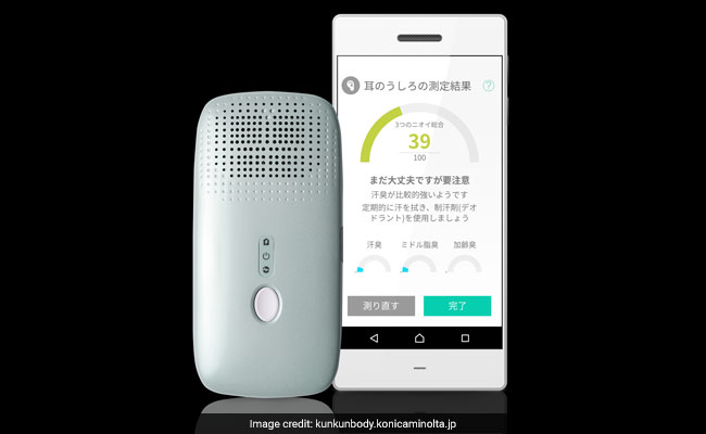 Japanese Device Alerts People When They Stink