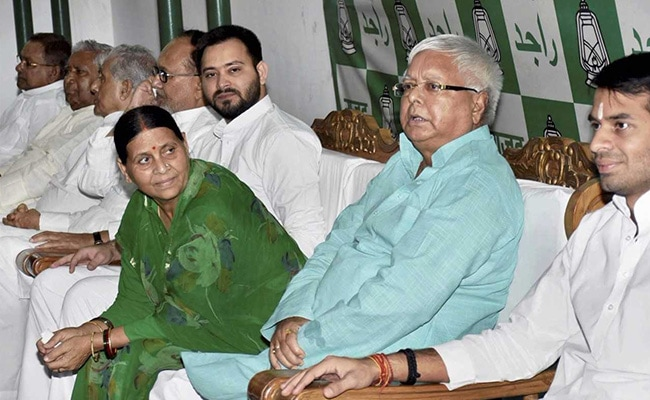 lalu yadav and family at rjd meeting pti