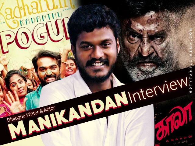 Dialogue Writer Manikandan Interview