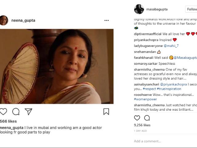 masaba gupta priyanka chopra instagram
