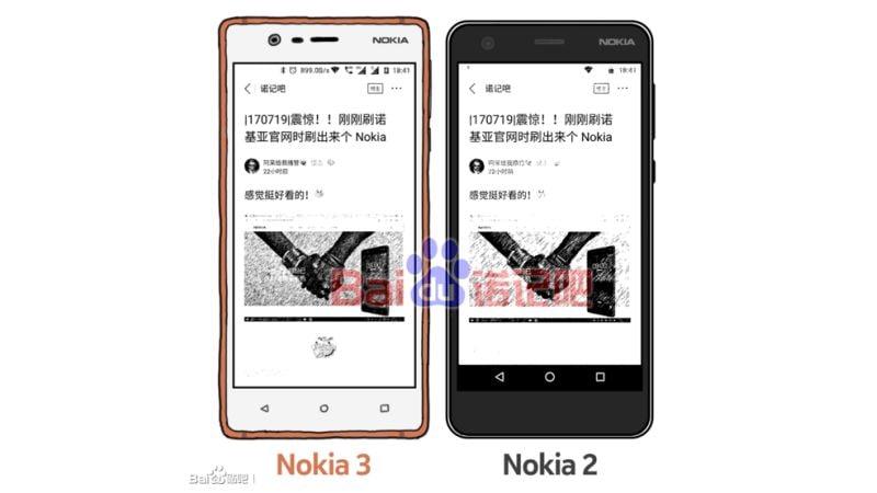 Nokia 2 एंट्री लेवल एंड्रॉयड स्मार्टफोन की तस्वीर लीक