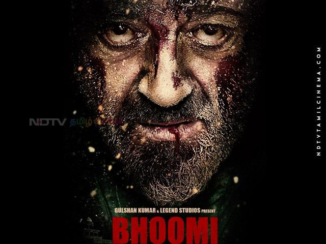 sanjay dutt bhoomi