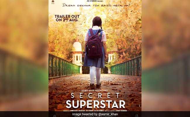 Secret Superstar China Box Office Collection Day 4: आमिर की फिल्म ने Tiger Zinda Hai को पछाड़ा, चार दिन में कर ली इतनी कमाई