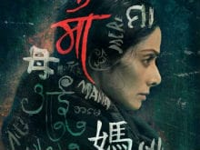 Today's Big Release: Sridevi's <i>MOM</i>