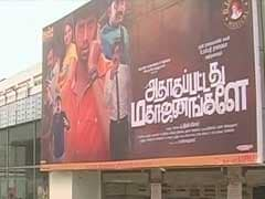 Tamil Nadu Theatre Owners Call Off Strike Over 30% Local Body Tax