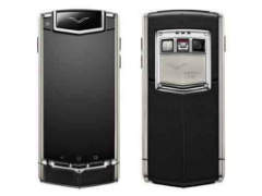 Luxury Phone Maker Vertu Is Shutting Up Shop: Report