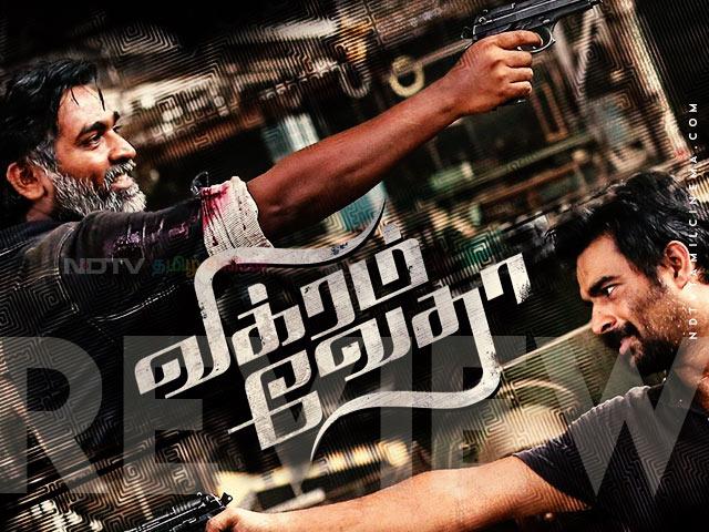 விக்ரம் வேதா திரை விமர்சனம் - Vikram Vedha movie review