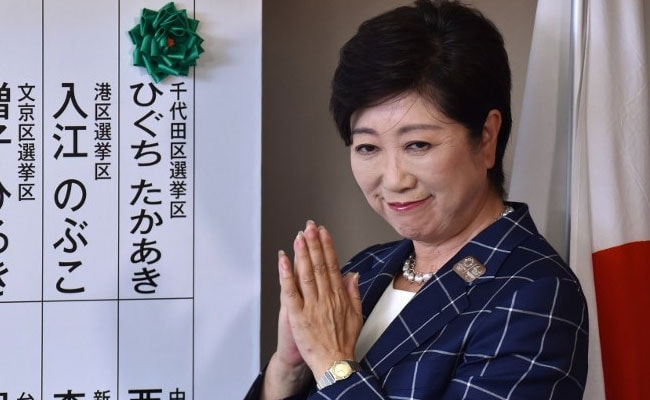 yuriko koike 650