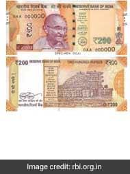 इंतजार खत्म! RBI 25 अगस्त को ला रहा है 200 रुपये का नोट- खास बातें
