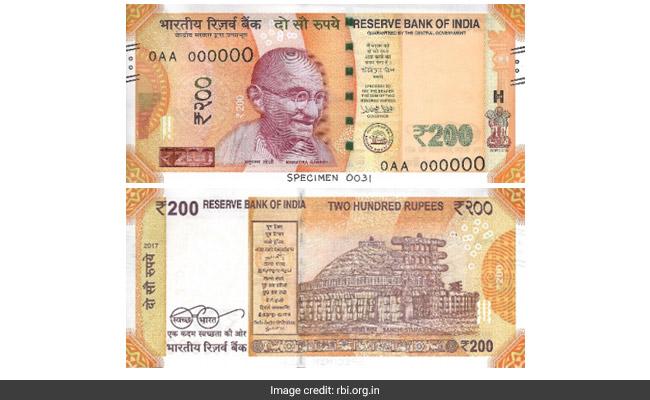 200 रुपये का नया नोट जारी हुआ, जानें 5 खास बातें...