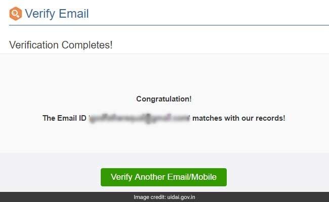 aadhaar verify email uidai website