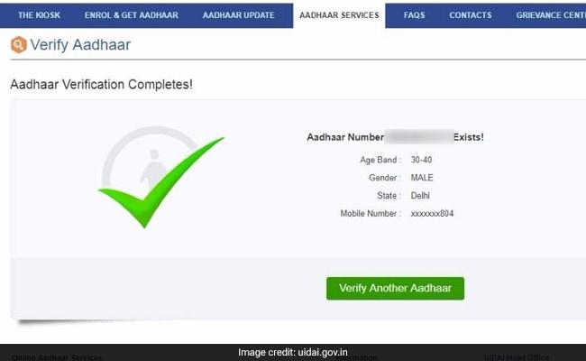 aadhaar verify uidai website