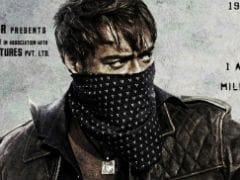 <i>Baadshaho</i> Preview: Ajay Devgn's Heist Drama Opens Tomorrow