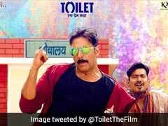 Box Office Collection: 15 अगस्त को 'टॉयलेट' की ताबड़तोड़ कमाई, अब 100 करोड़ का इंतजार