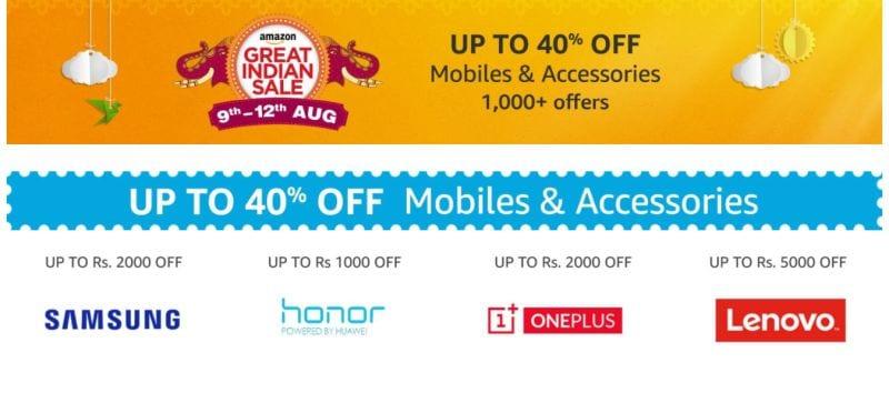 Amazon Sale: सैमसंग, मोटोरोला और आईफोन सहित कई बड़े ब्रांड पर मिलेगी 40 प्रतिशत तक छूट