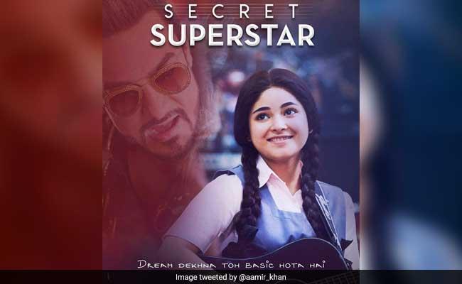 आमिर खान की 'सीक्रेट सुपरस्टार' ने यूट्यूब पर गाया अपना पहला गाना!