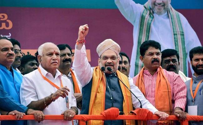 Amit Shah, Yeddyurappa Pledge Congress-Mukt Karnataka