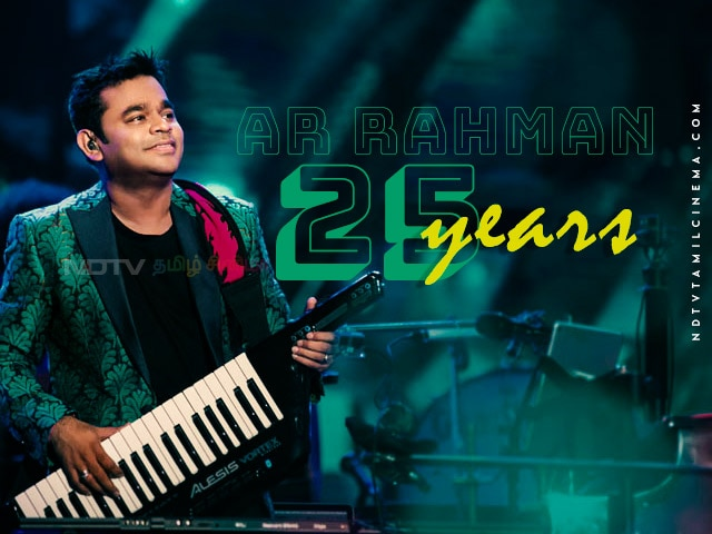 25 Years Of Ar Rahman