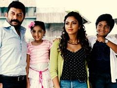 'பாஸ்கர் ஒரு ராஸ்கல்' திரைப்படத்தில் இணைந்த நடிகை